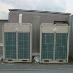 air conditioning system outdoor unit